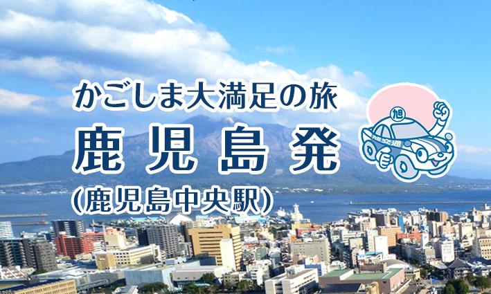 http://www.city.isa.kagoshima.jp/life/shisetsu.html