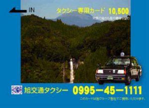 10,000円 写真:犬飼の滝から高千穂峰を望む