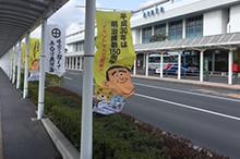 鹿児島空港お迎えに来ました。