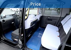 タクシーの基本料金